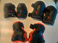 Комплект защиты rollerblade protective gear 3 pack