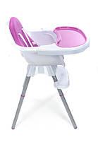 Кресло для кормления BABYmaxi, фиолетовое, фото 2