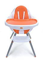 Кресло для кормления BABYmaxi, оранжевое, фото 3