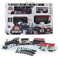 Железная дорогая Эпоха железных паровозов 701830: 420см, свет + звук, дым, вперед/назад/остановка