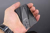 Складной нож кредитка Card-Sharp, фото 1