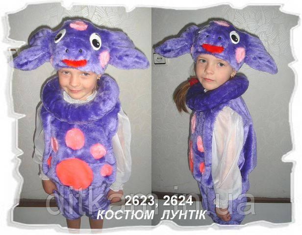 Детский карнавальный костюм Лунтика
