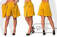 Женские батальные шорты-юбка