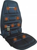 Массажная накидка ZENET ZET-771 (TL-2007B)