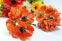 Искусственные цветы мака для украшений 4.5см оранжевого цвета 3 шт/уп