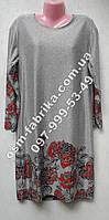 Батальное трикотажное платье с цветочным принтом