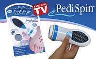 Набор для Педикюра Pedi Spin Педи Спин, фото 1