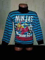 Гольф для мальчика  с начесом Ниндзяго,ниндзя Ninjago,Нинзяго, фото 1