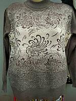 Кофта женская размеры 52-54