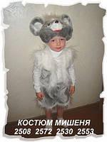 Детский карнавальный костюм Мышонка 6-8 лет