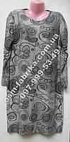 Трикотажное платье для пышных женщин