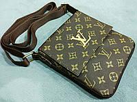 Женская сумка клатч через плечо Louis Vuitton коричневая