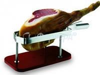 Подставки для хамона, мяса