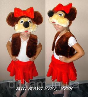 Детский карнавальный костюм Мисс Маус