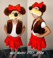 Детский карнавальный костюм Мисс Маус 3-5 лет
