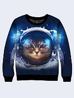 Світшот 3D Кіт в скафандрі / свитшот , фото 1