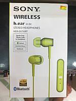 Беспроводные Bluetooth наушники  для спорта Sony EX750BT с микрофоном