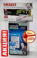 АКЦИЯ! Ирригатор WaterPik WP-70 + подарок!, фото 1