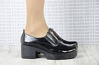 Демисезонные ботинки  закрытые туфли