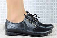 Закрытые туфли 3 модели