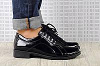 Закрытые туфли лакированная и гладкая кожа