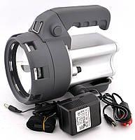 Фонарь прожектор аккумуляторный светодиодный