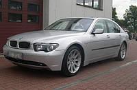 Молдинги на двери BMW 7-series E65, E66, E67, E68 2002-2008, заказ F-15