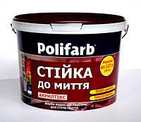 Интерьерная акриловая матовая краска класса LUX АКРИЛТИКС ТМ Polifarb 1,4кг