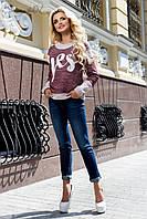 Стильный теплый женский свитер свитшот из трехнитки 44-50 размеры