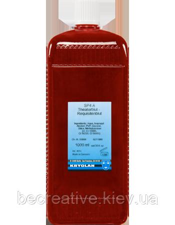 Театральная кровь SP4 A, 1000 мл