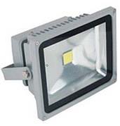 Прожектор UltraLight PGS 10 Вт, серебро 45567,