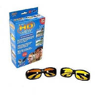 Антибликовые очки для водителей Smart HD View - 2 шт. (желтые и темно-серые)