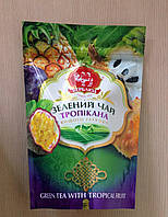 Чай ТМ Верблюд 80 г м/у зеленый с тропическими фруктами