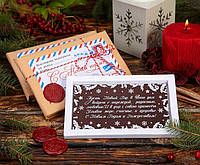 Шоколадная телеграмма, фото 1