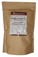 Кофе в зёрнах. 100% Арабика -Колумбия Супремо.