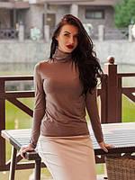 Стильный женский гольф  цвета какао