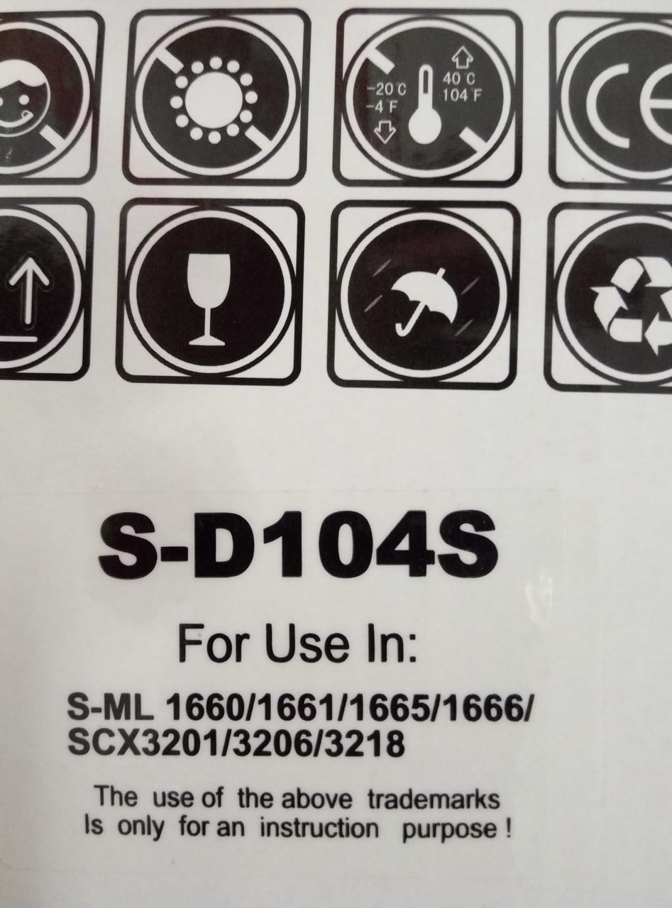 Картриджи Samsung MLT-D104S как оригинал Samsung ML-1660/1665, SCX-3200/3205 новый екстра
