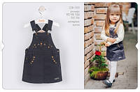 Детская одежда Бемби, Сарафан для девочки р-ры 92,98,104,110
