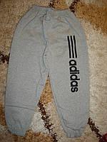Спортивные штаны  для мальчика серые (,9,10,11)год,