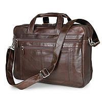 """Сумка мужская портфель """"Саквояж"""", цвет коричневый"""