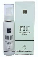 Омолаживающая сыворотка со стволовыми клетками Apple Lift Dr.Kadir