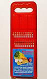 Терка універсальна для корейської моркви., фото 2
