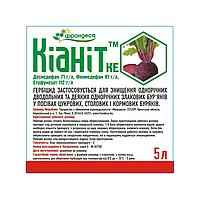 Гербицид Кианит (5л)