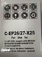 Картриджи Canon EP-27 как оригинал Canon LBP-3200, LB MF3110,3240,5630,5650,5730,5750,5770 новый екстра