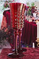 Свадебные бокалы из толстого стекла Диамант.Франция. Красные