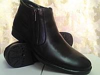 Классические чёрные зимние ботинки Faro СКИДКА!