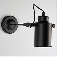 Светильник настенно-потолочный [ Spot tube black Loft ]