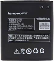 Аккумулятор для Lenovo P700i оригинальный, батарея BL196