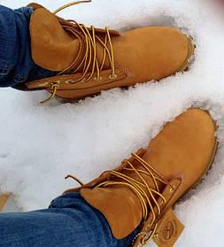 Зимние кроссовки/ботинки женские
