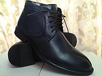 Синие зимние классические ботинки Faro СКИДКА!